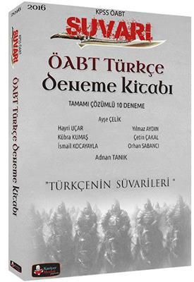ÖABT Türkçe SÜVARİ Tamamı Çözümlü 10 Deneme Sınavı Kariyer Meslek Yayınları