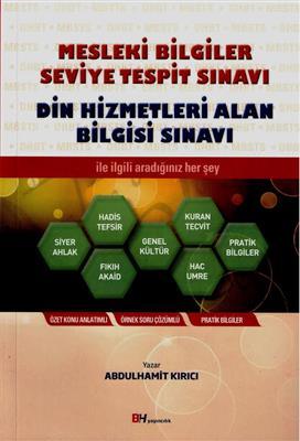 MBSTS Din Hizmetleri Alan Bilgisi Sınavına Hazırlık Kitabı BH Yayınları