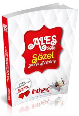 2015 ALES Sözel Konu Anlatımlı İhtiyaç Yayınları
