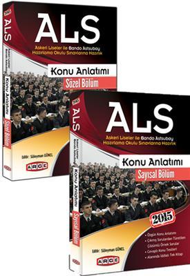 2015 ALS Askeri Liseler ile Bando Astsubay Hazırlama Okulu Sınavlarına Hazırlık Konu Anlatımlı 2`li