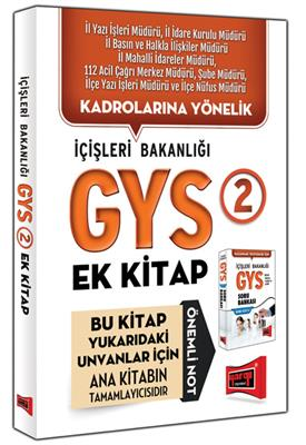 GYS İçişleri Bakanlığı Konu Özetli Soru Bankası Ek Kitabı Yargı Yayınları
