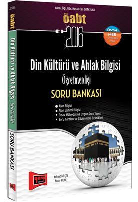 2016 ÖABT Yargı Yayınları Din Kültürü ve Ahlak Bilgisi Öğretmenliği Soru Bankası
