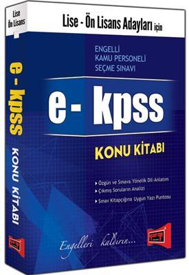 2016 EKPSS Yargı Yayınları Lise Ön Lisans Adayları İçin Konu Kitabı