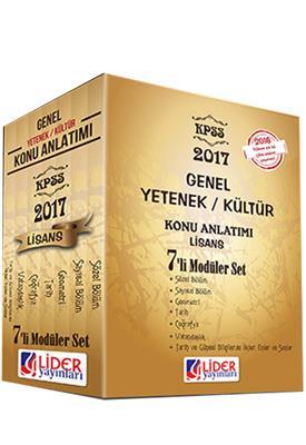 KPSS Genel Yetenek Genel Kültür Konu Modüler Set  2017 Lider Yayınları