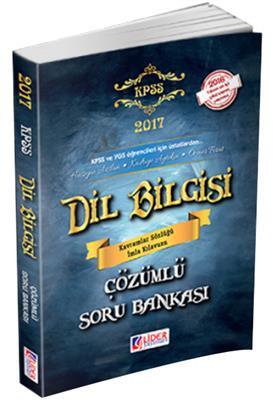 Lider  KPSS Dil Bilgisi Çözümlü Soru Bankası 2017