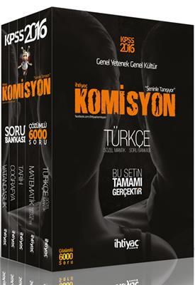2016 KPSS  İhtiyaç Yayınları KOMİSYON Genel Kültür Genel Yetenek Modüler Soru Bankası Seti