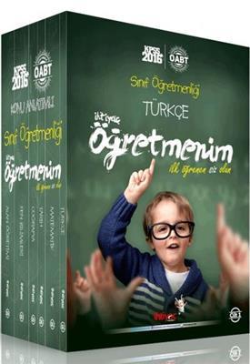 2016 ÖABT İhtiyaç Yayınları Sınıf ÖĞRETMENİM Konu Anlatımlı Modüler Set