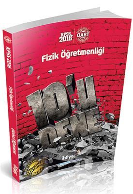 İhtiyaç Yayınları 2016 ÖABT Fizik 10 u Dene Çözümlü Çek Kopart Deneme