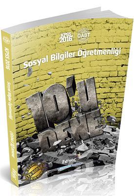 2016 ÖABT Sosyal Bilgiler  Deneme İhtiyaç Yayınları