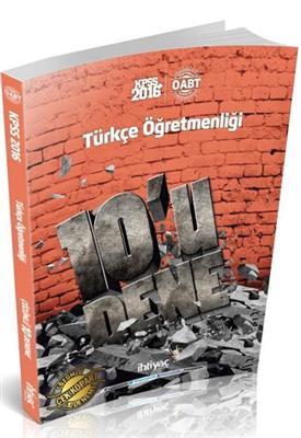 2016 ÖABT Türkçe 10 Çözümlü Çek Kopart İhtiyaç Yayınları