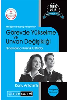 Pegem Yayınları 2015 GYS Milli Eğitim Bakanlığı Personelinin Unvan Değişikliği Sınavlarına Hazırlık
