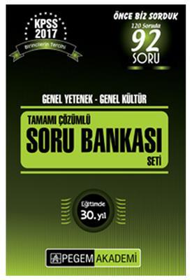 KPSS GY GK Tamamı Çözümlü Modüler Soru Bankası Seti Pegem Yayınları