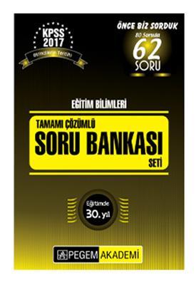 KPSS Eğitim Tamamı Çözümlü Modüler Soru Bankası Seti Pegem Yayınları