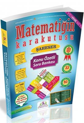 İnformal Yayınları 2016 KPSS Matematik Kara Kutusu