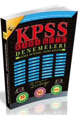 KPSS Kara Kutu GK GY 10 Deneme 2016 İnformal Yayınları