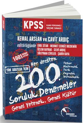 KPSS GK GY Her Dersten 200 Soruluk Denemeler 2016 Doktrin Yayınları