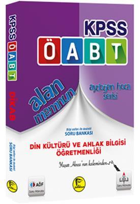ÖABT Alan Memnun Din Kültürü ve Ahlak Bilgi Notları ile Destekli Soru Bankası Pelikan Yayınları