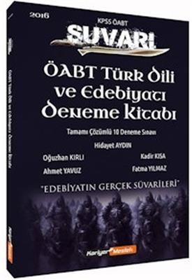 ÖABT Türk Dili ve Edebiyatı Süvari Tamamı Çözümlü 10 Deneme 2016 Kariyer Meslek Yayınları