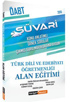 ÖABT Türk Dili ve Edebiyatı Konu Anlatımlı Kariyer Meslek Yayınları