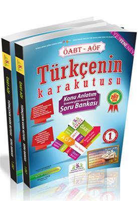 ÖABT AÖF Türkçenin Kara Kutusu Konu Anlatımlı Soru Bankası 2 Cilt İnformal Yayınlar