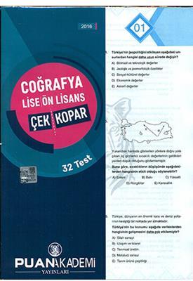 KPSS Lise ve Ön Lisans Coğrafya Çek Kopar  Yaprak Test Puan Yayınları