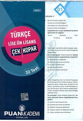 KPSS Lise Ön Lisans Türkçe Çek Kopar Puan Akademi Yayınları