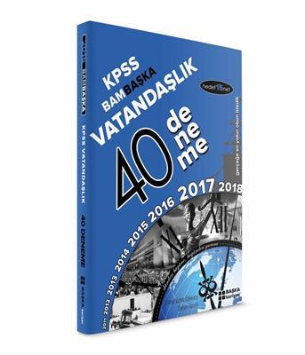 Kpss Bambaşka Vatandaşlık 40 Deneme 2016  Başka Kariyer  Yayınları