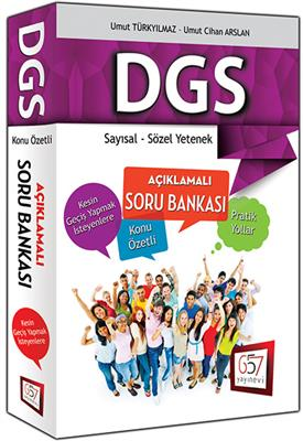 DGS Sayısal Sözel Yetenek Konu Özetli Açıklamalı Soru Bankası 2016 657 Yayınları