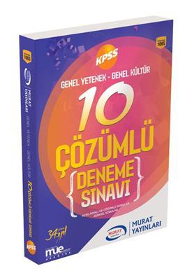 2017 KPSS Murat GK GY  Çözümlü 10 Deneme