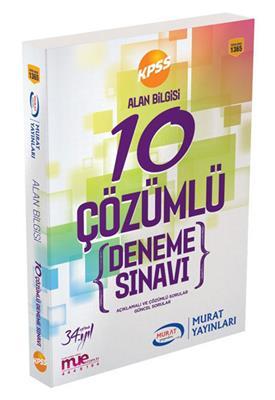 2017 KPSS Çözümlü 10 Deneme Sınavı Murat Yayınları
