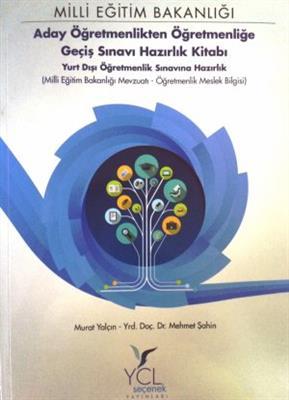 YCL SECENEK 2016 ADAY Öğretmenlikten ASLİ Öğretmenliğe Kitap
