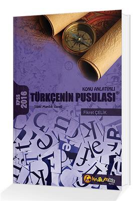 2016 Kpss Türkçenin  Pusulası Konu Anlatımlı Kitapcim Yayınları (  Fikret Celik )