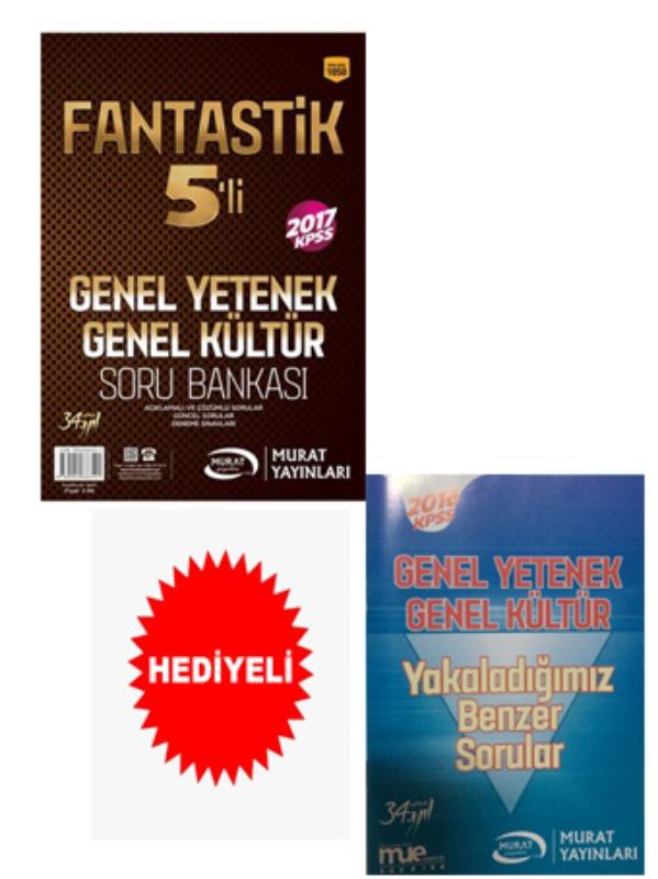 2017 KPSS GK GY FANDASTİK 5'Lİ Moduler Soru Bankası Seti Murat Yayınları