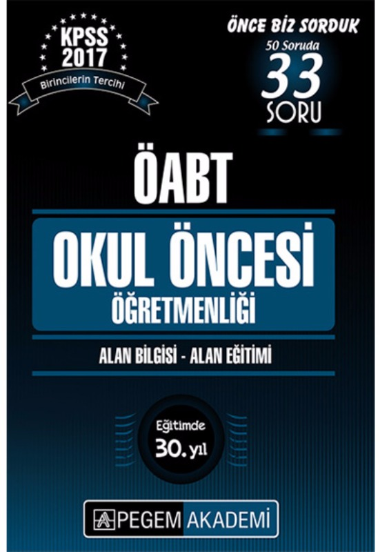 2017 ÖABT Okul Öncesi  Konu Anlatımlı Pegem Yayınları