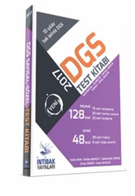2017 DGS Sayısal Sözel Test Kitabı İntibak Yayınları