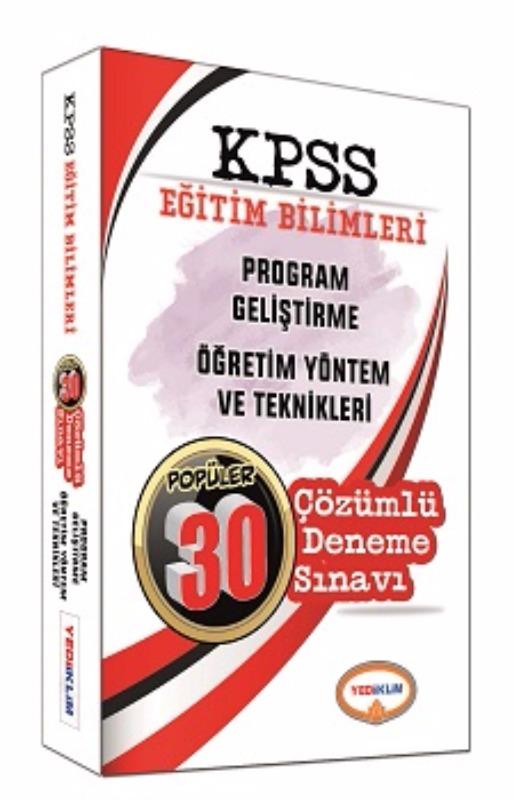 Yediiklim Yayınları 2017 KPSS Eğitim  Program Geliştirme Öğretim Yöntem ve Teknikleri Çözümlü 30 Deneme