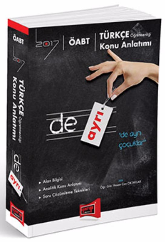 Yargı Yayınları 2017 ÖABT DE AYRI Türkçe  Konu Anlatımı