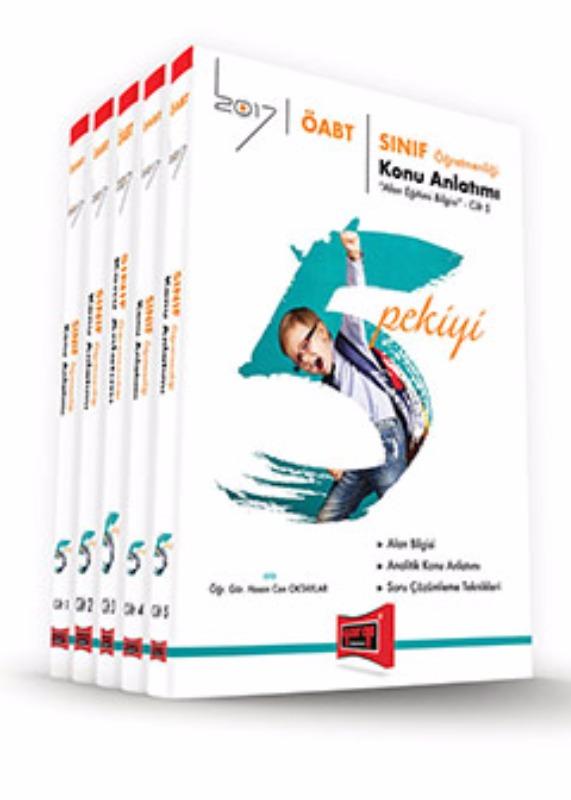 Yargı Yayınları 2017 ÖABT 5 PEKİYİ Sınıf  Konu Anlatımlı Modüler Set