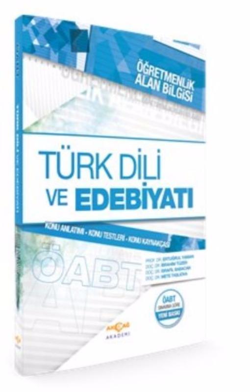 ÖABT Türk Dili ve Edebiyatı Konu Anlatımlı Akçağ Kitabevi