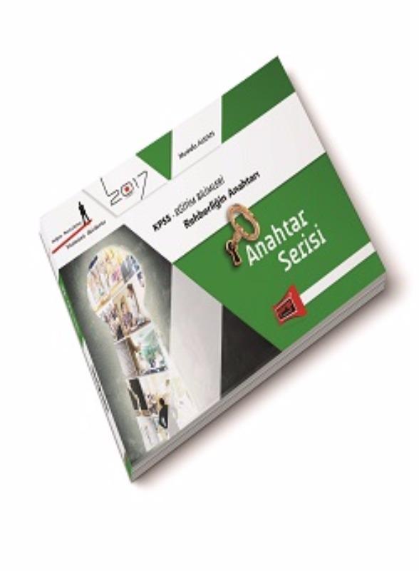 Yargı Yayınları 2017 KPSS Eğitim Anahtar Serisi Rehberliğin
