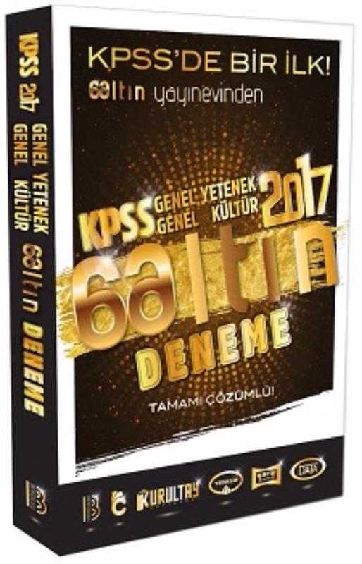 Benim Hocam Yayınları 2017 KPSS GY GK Tamamı Çözümlü 6 Altın Deneme Sınavı