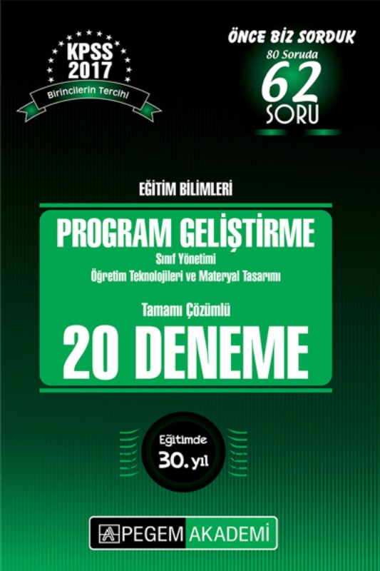 Pegem Yayınları KPSS Eğitim Bilimleri Program Geliştirme Tamamı Çözümlü 20 Deneme