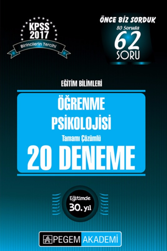 Pegem Yayınları  KPSS Eğitim Bilimleri Öğrenme Psikolojisi Tamamı Çözümlü 20 Deneme