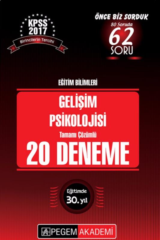 Pegem Yayınları KPSS  Egitim Bilimleri Gelişim Psikolojisi Tamamı Çözümlü 20 Deneme