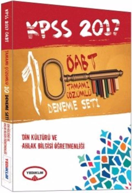 Yediiklim 2017 ÖABT Din Kültürü ve Ahlak Bilgisi Öğretmenliği Tamamı Çözümlü 10 Deneme