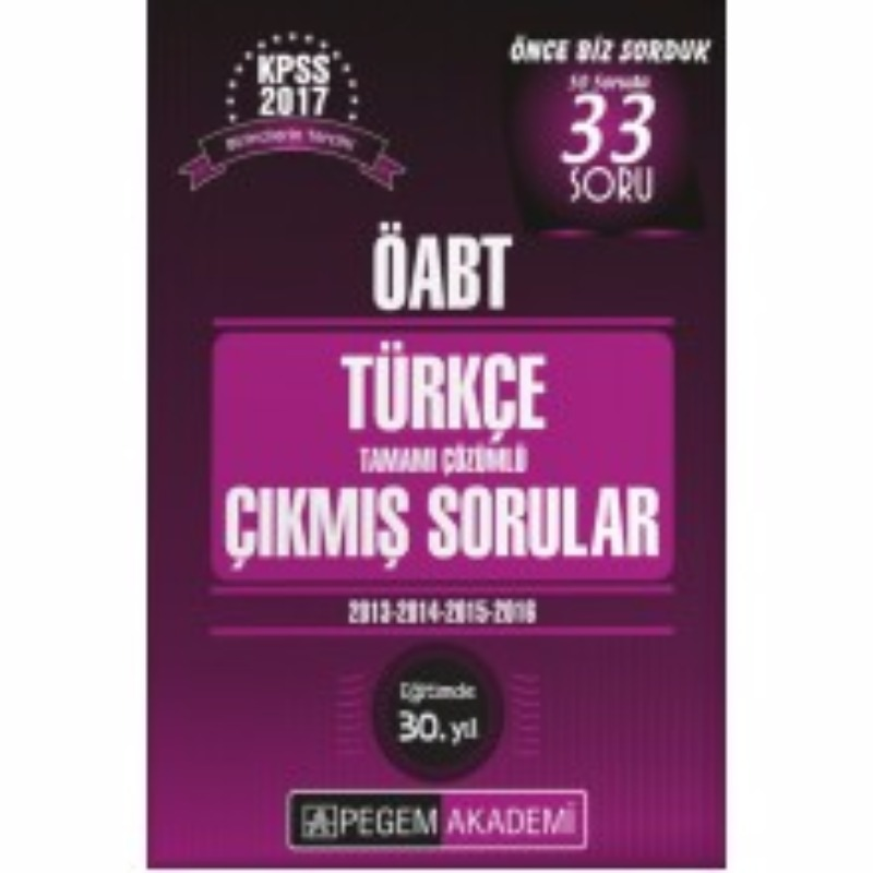 ÖABT Türkçe Tamamı Çözümlü Çıkmış Sorular Pegem Yayınları 2017