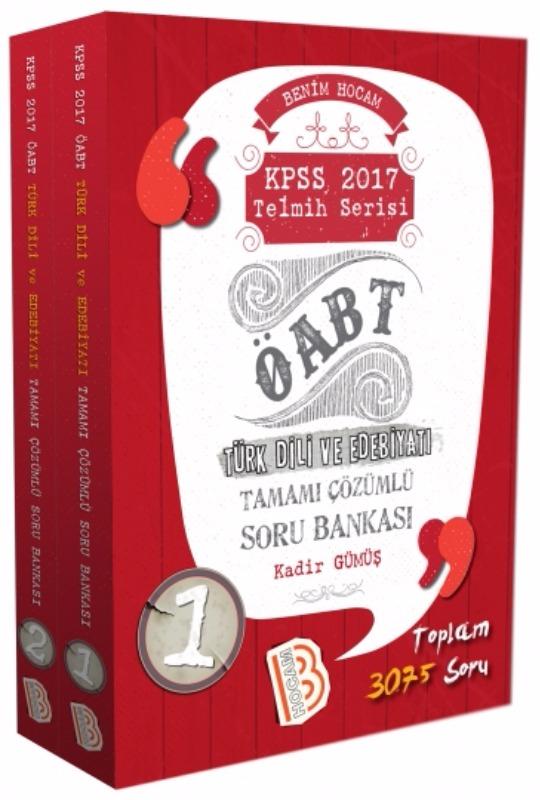 Benim Hocam 2017 ÖABT Türk Dili ve Edebiyatı Tamamı Çözümlü Soru Bankası