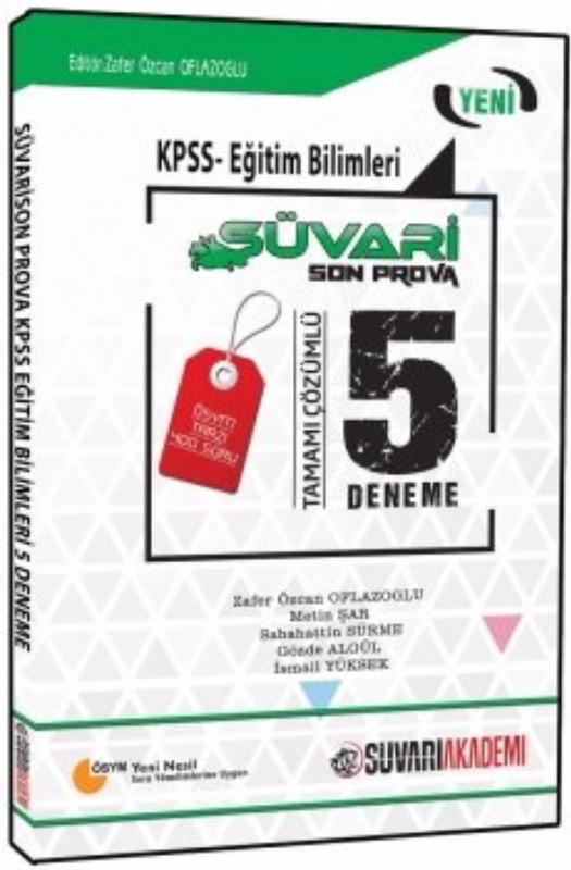 Süvari Akademi 2017 KPSS Eğitim Son Prova Tamamı Çözümlü 5 Deneme Sınavı
