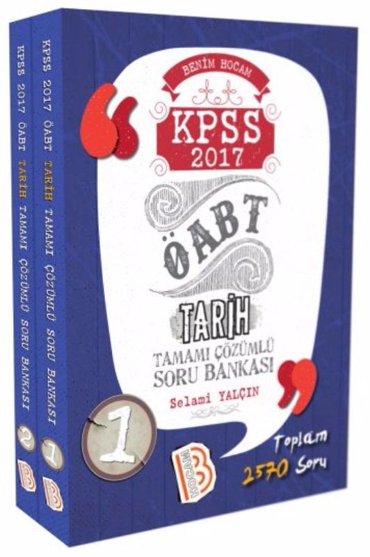 Benim Hocam Yayınları 2017 ÖABT Tarih Tamamı Çözümlü Modüler Soru Bankası Seti