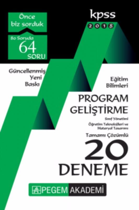 KPSS Eğitim Bilimleri Program Geliştirme Tamamı Çözümlü 20 Deneme Pegem Yayınları